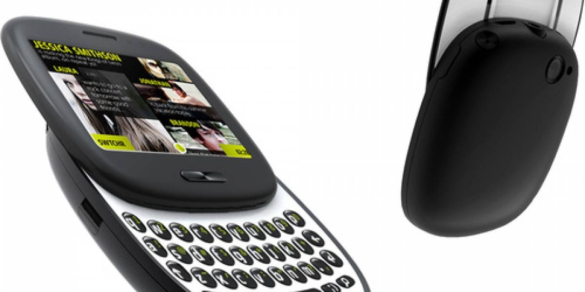 Vuelven los rumores de un móvil fabricado por Microsoft