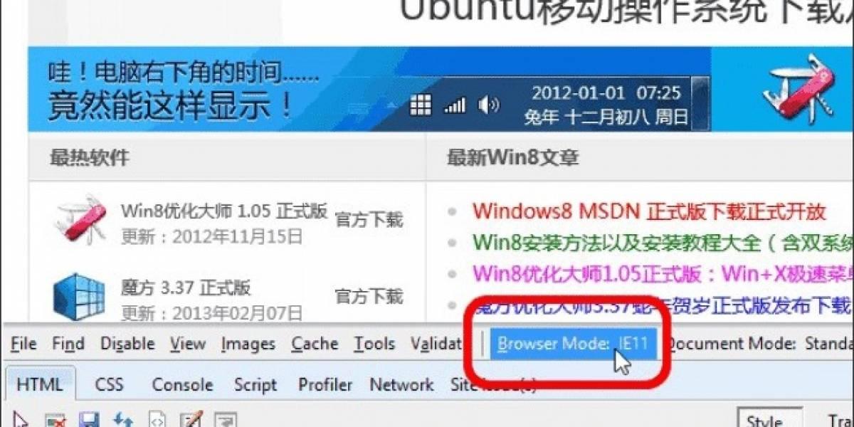 ¿Windows Blue vendrá con Internet Explorer 11?