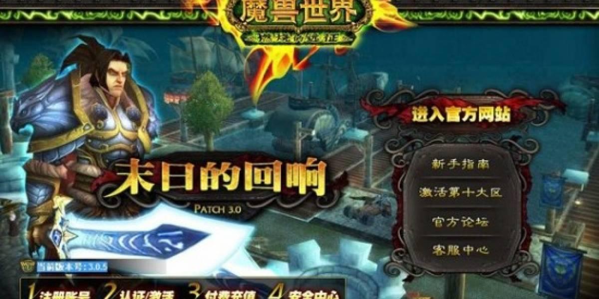 World of Warcraft es un desastre en China