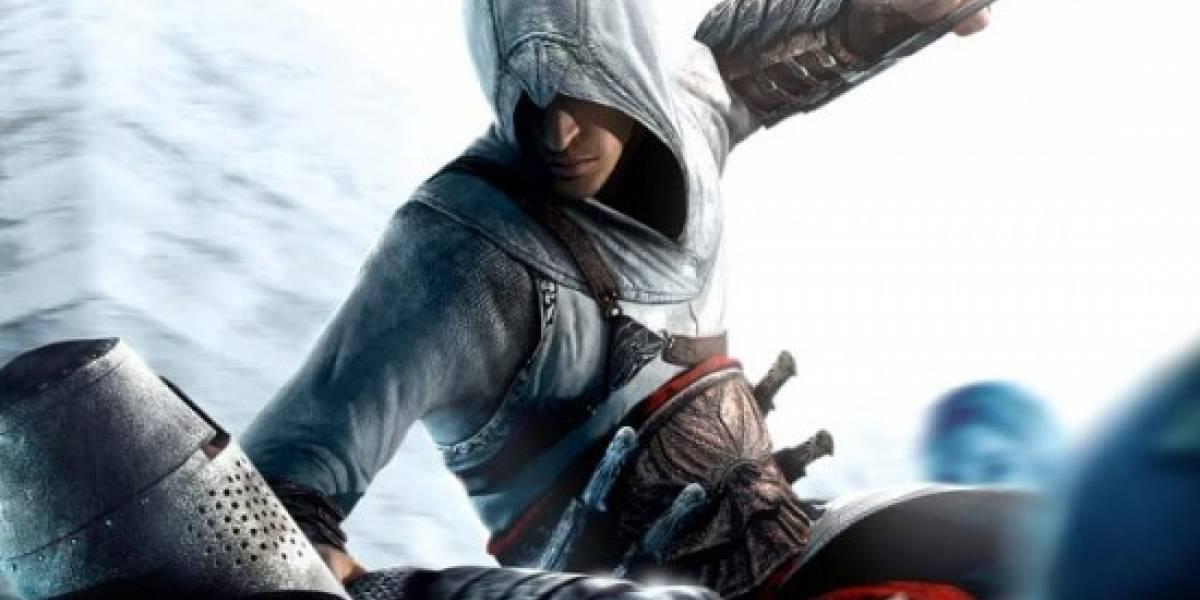 Ubisoft registra dos reveladores dominios