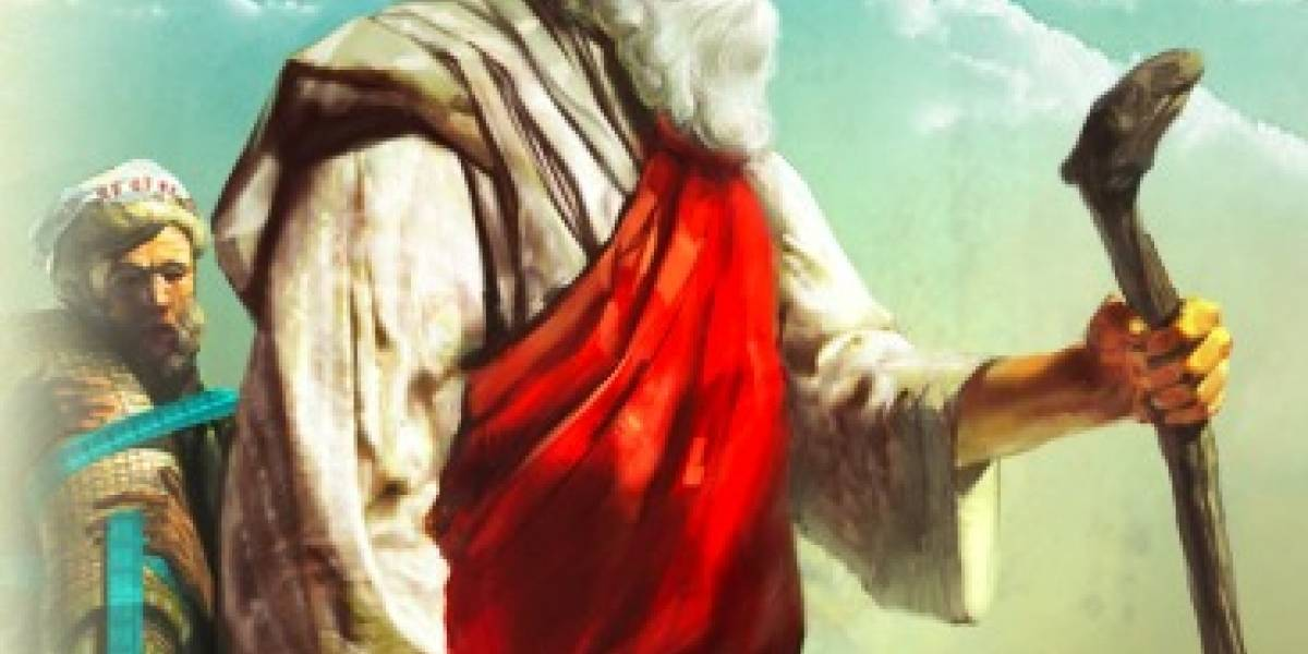 La Biblia versión RTS en línea próximamente