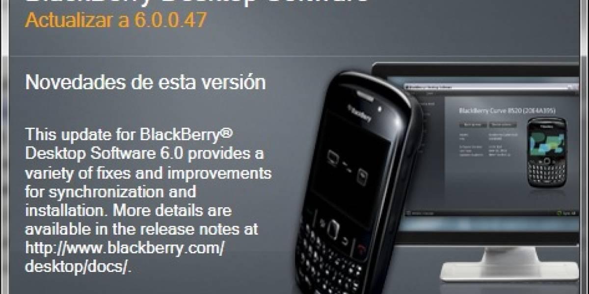RIM actualiza el BlackBerry Desktop Manager