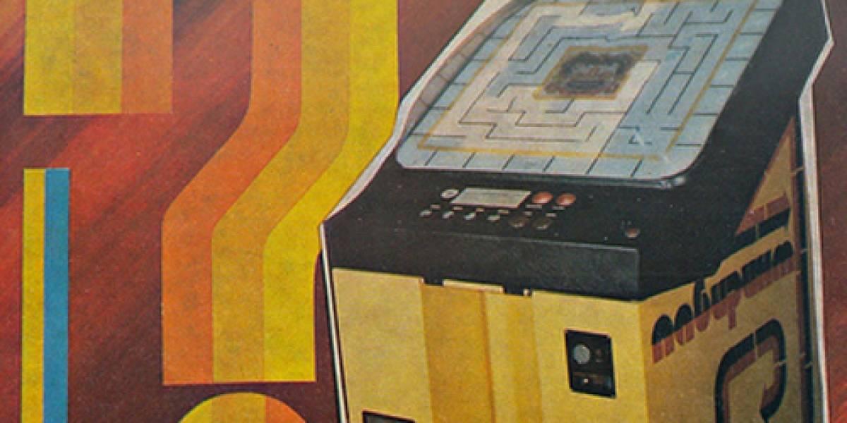 Posters de arcadias soviéticas