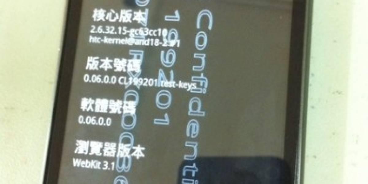 Futurología: La primera imagen del HTC Desire HD
