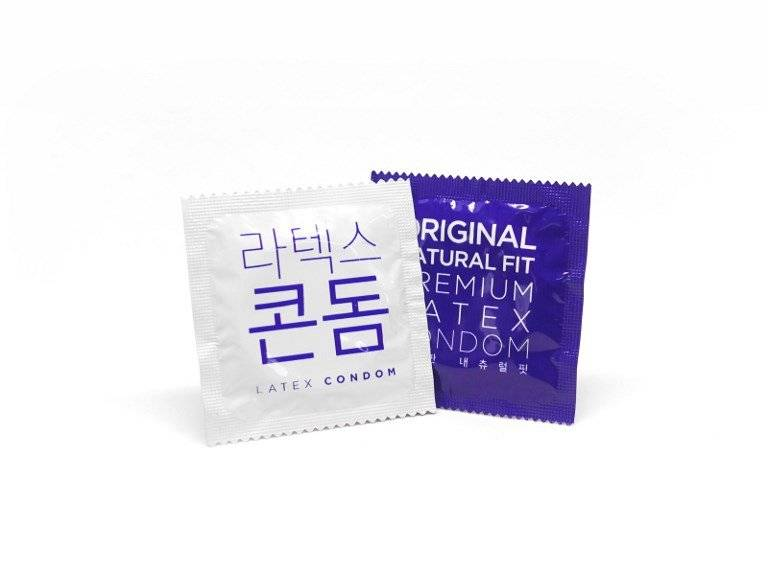 Preservativos que serán entregados en los Juegos Olímpicos de Invierno 2018