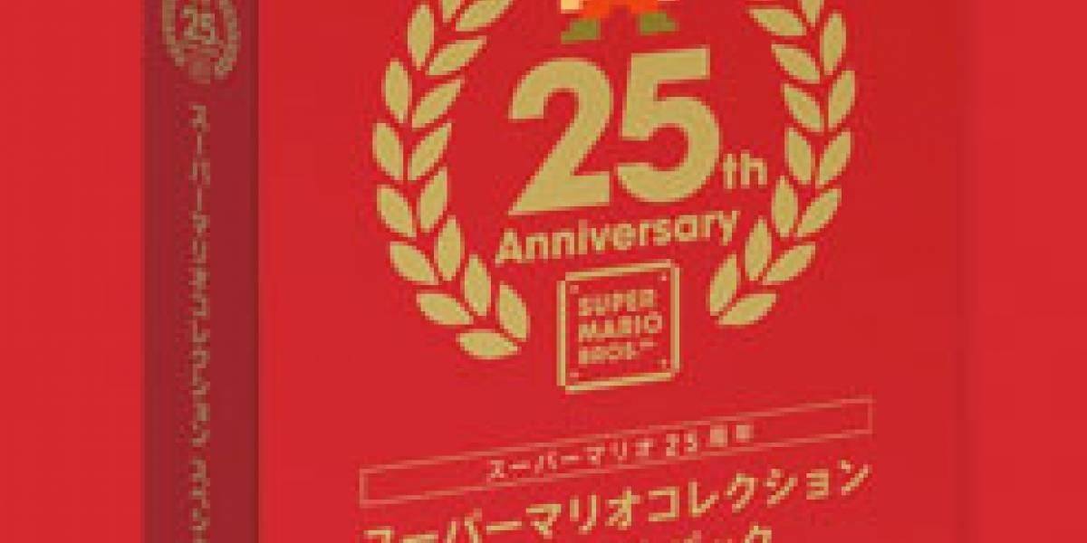 Nintendo lanzará edición especial de Super Mario All-Stars para Wii