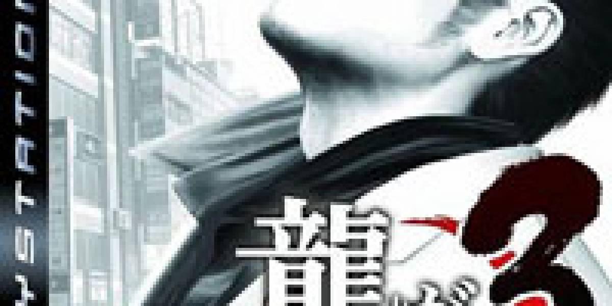 Yakuza 3 no saldrá de Japón