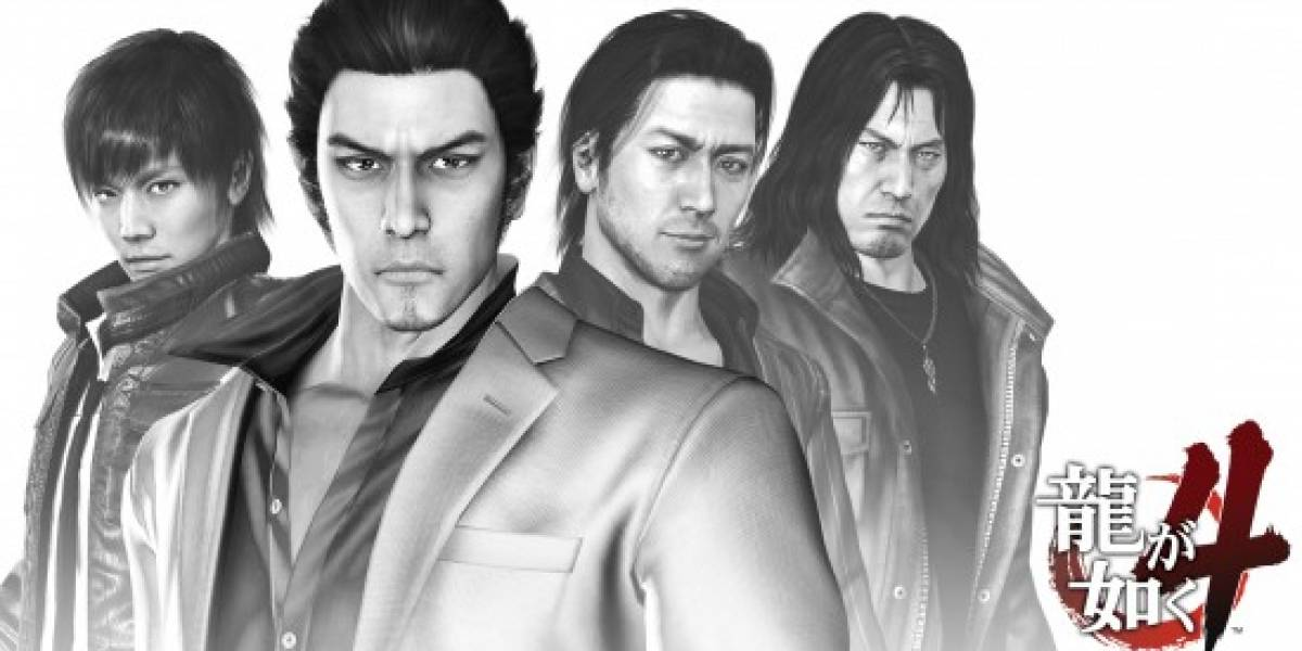 Yakuza 4 llegará la primavera del 2011