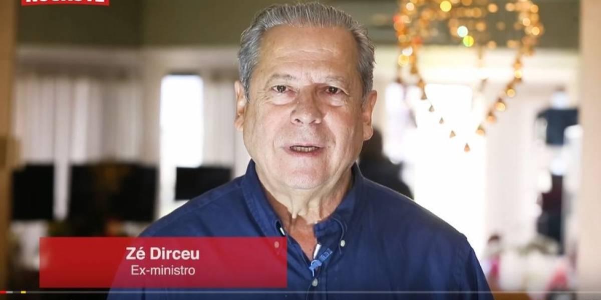 TRF-4 nega recurso de José Dirceu por unanimidade; ele pode voltar à prisão