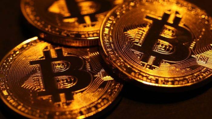 bitcoinportada700x394.jpg
