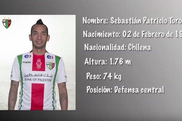 Sebastián Toro