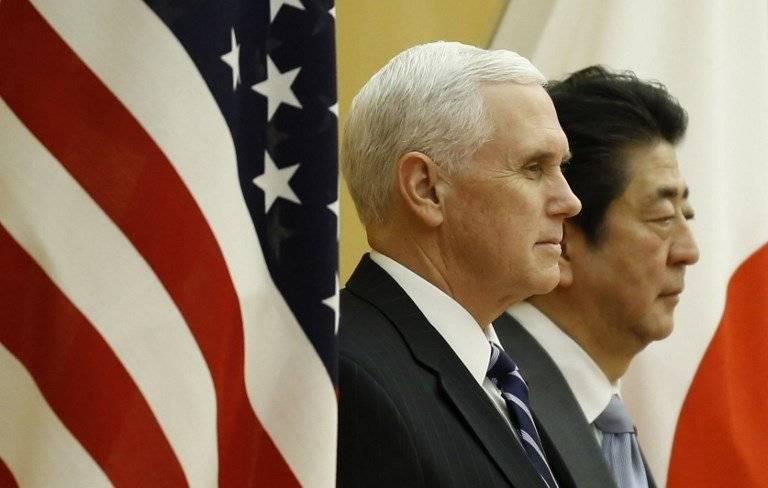 Mike Pence y Shinzo Abe