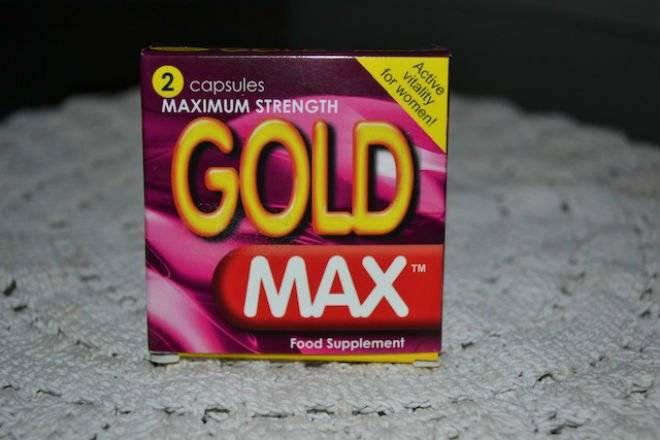 goldmax.jpg