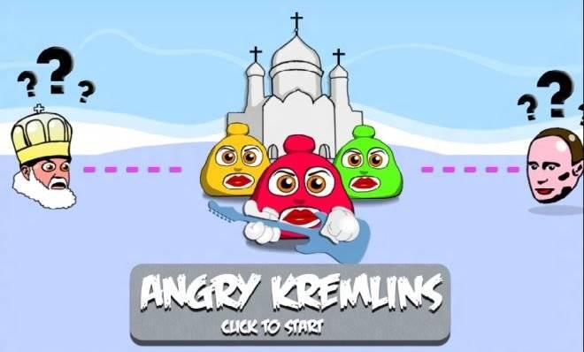 kremlins1.jpg