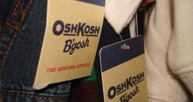 oshkosh660x650.jpg