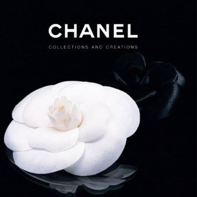 chanel660x650-1.jpg