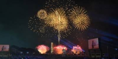 inauguracionjuegosolimpicosinviernopyeongchang201818-0cf806855e7c3259ad3448503b85209c.jpg