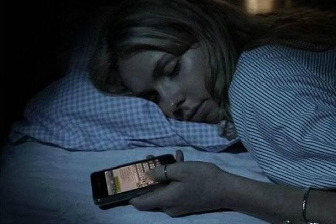 sleeptext.jpg