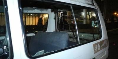 asaltantes capturados en Quetzaltenango Néstor Rubén Mazariegos Escobar Oliver Moisés Pérez Chojolán v
