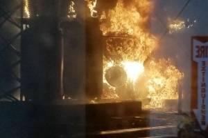 Incendio en Monacillo