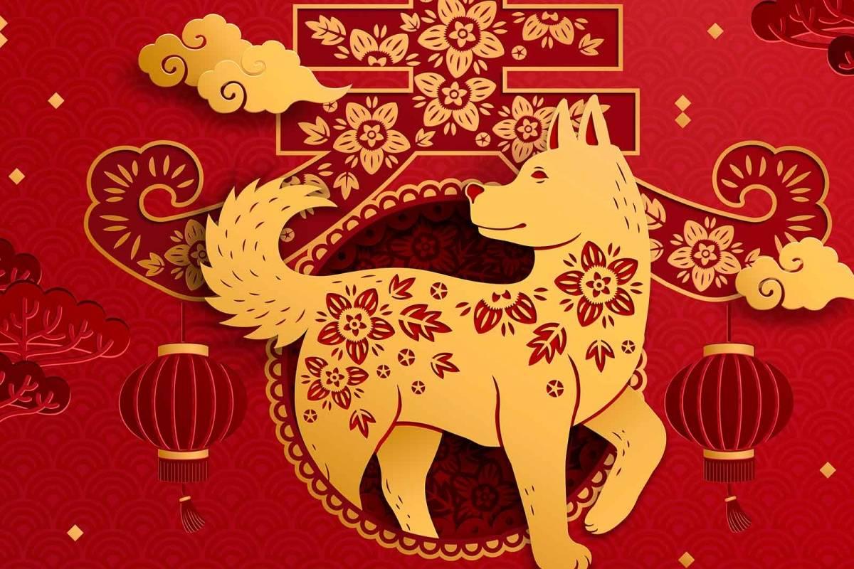 Resultado de imagen para perro horoscopo chino