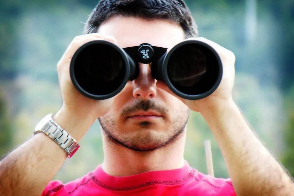 binoculares.jpg