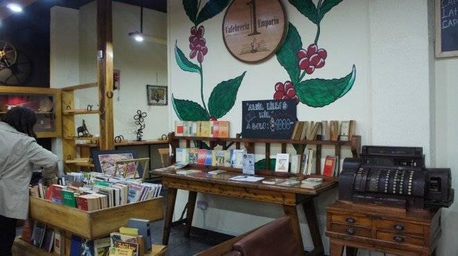 cafe3660x550.jpg