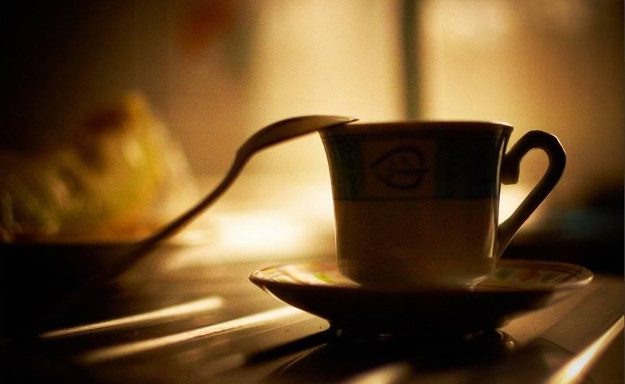 coffeeaigledorefl.jpg