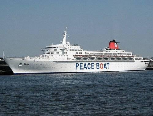 oceanicpeaceboatyokkenmurayama1.jpg