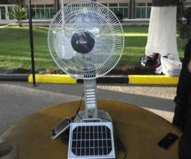 solarpoweredfancreativegenerationcompany.jpg