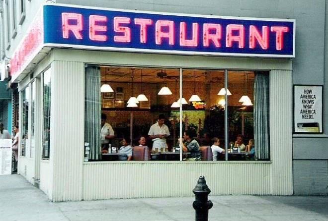 tomsrestaurantnyc660x550.jpg