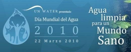 agua1520x207.jpg