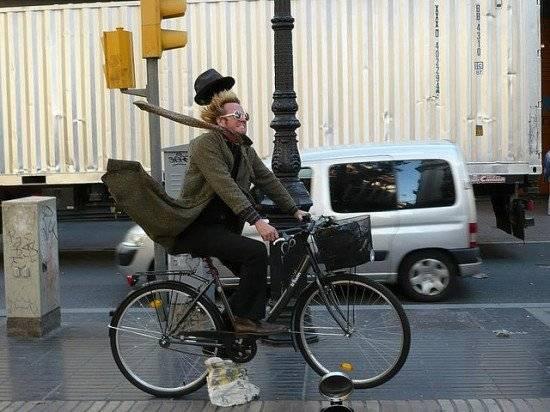 bici1550x412.jpg