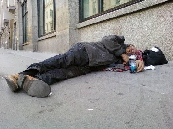 pobreza550x412.jpg