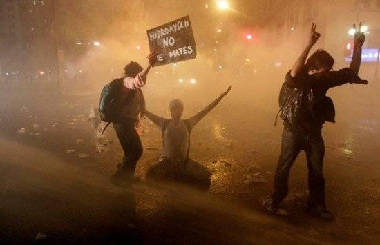 protesta1550x355.jpg