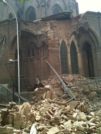 terremoto412x550.jpg