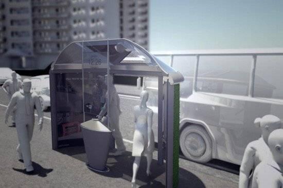 busstop1550x366.jpg