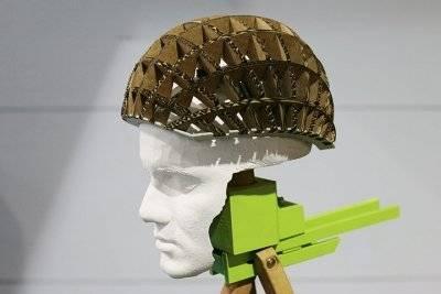 casco1-1.jpg