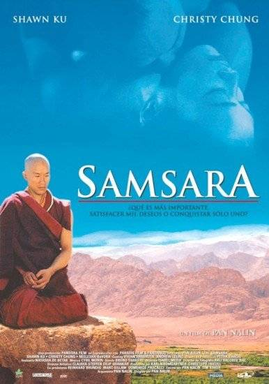 samsara14386x550.jpg