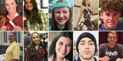 víctimas Masacre de San Valentín
