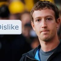 Facebook, Apple, Google y otros gigantes en la mira de la Unión Europea con multas