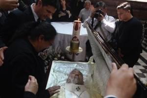 Restos mortales Óscar Julio Vian Morales