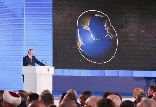 Vladimir Putin, durante la presentación de su nuevo programa nuclear ante la Asamblea Federal.