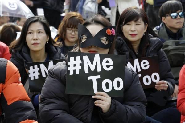 Manifestaciones en el marco del Día Internacional de la Mujer en Corea del Sur