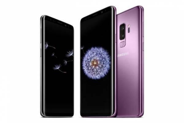 Samsung s9 bateria dura poco al actualizarlo