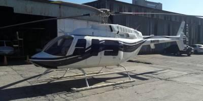 helicóptero de Manuel Baldizón