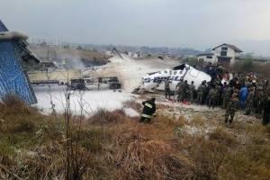 Accidente de avión en Nepal