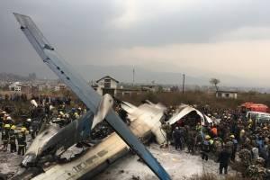 Avión se estrelló en Nepal