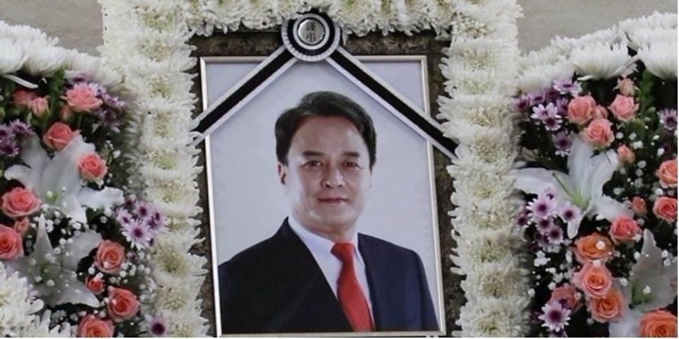 Funeral Jo Min-ki