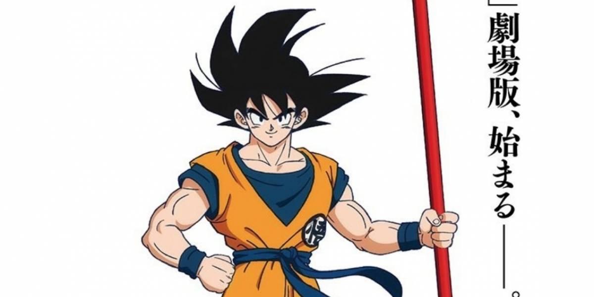 La próxima película de Dragon Ball ya tiene fecha de estreno y será una secuela de 'Dragon Ball Super'